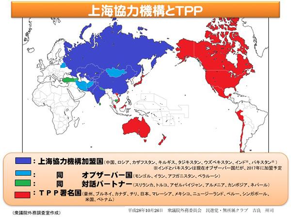 上海協力機構まp1.jpg